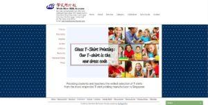 internet marketing company case study 2